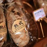 砧10日間熟成パン